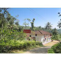 Entrance of our hostel in Coorg
